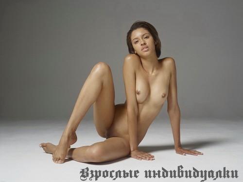 Александрушка: куннилингус