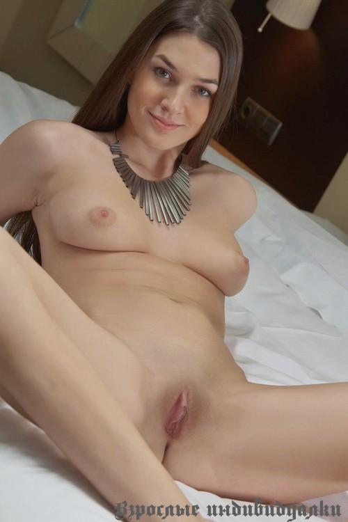 Беатрице - эротический массаж