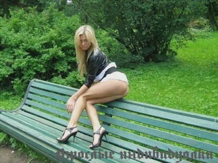 Где снять в москве армянских проституток