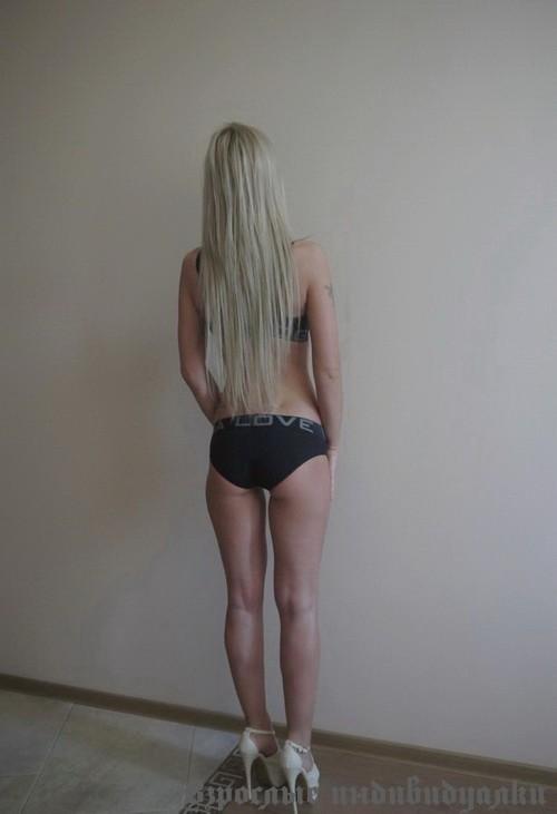 Проститутки на киевкк