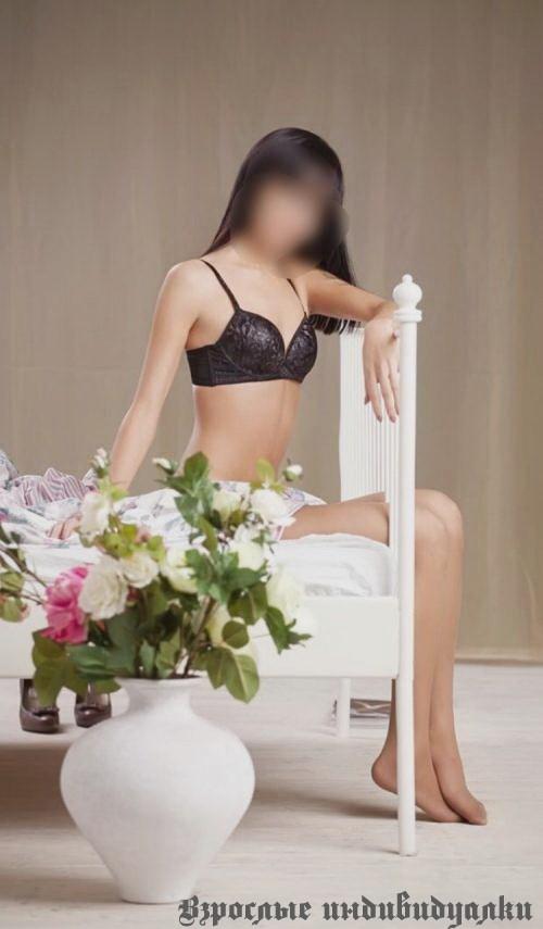 Проститутки г новосибирск 1000 час